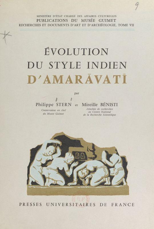 Évolution du style indien d'Amarāvatī