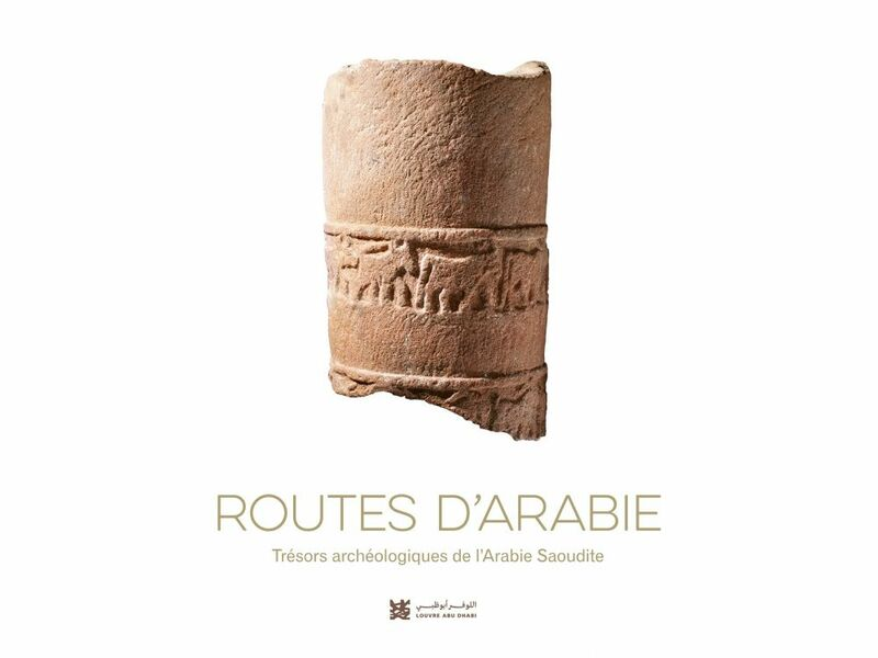 Routes d'Arabie