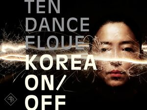 Korea On/Off