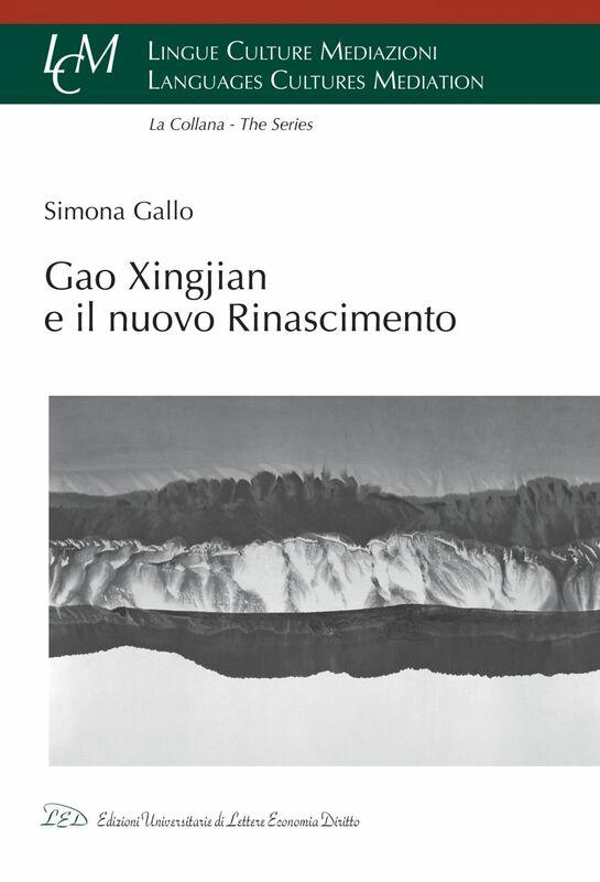 Gao Xingjian e il nuovo Rinascimento