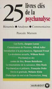 25 livres de psychanalyse