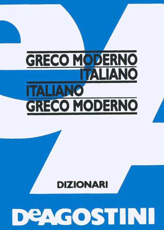Dizionario Greco moderno Greco moderno-italiano, italiano-greco moderno