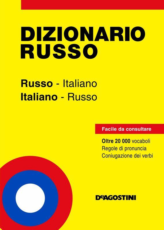 Dizionario Russo Russo-italiano, italiano-russo