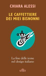 Le caffettiere dei miei bisnonni La fine delle icone nel design italiano