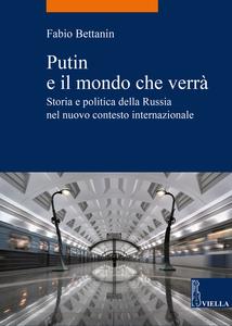 Putin e il mondo che verrà Storia e politica della Russia nel nuovo contesto internazionale