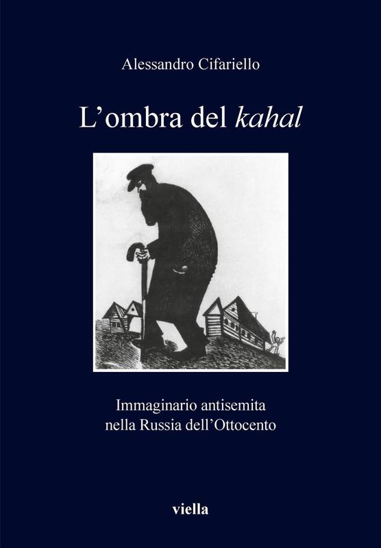 L'ombra del kahal Immaginario antisemita nella Russia dell'Ottocento