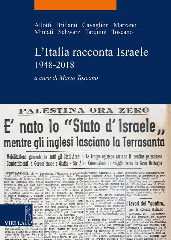 L'Italia racconta Israele 1948-2018