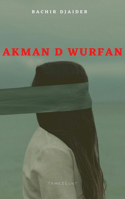 Akman d wurfan