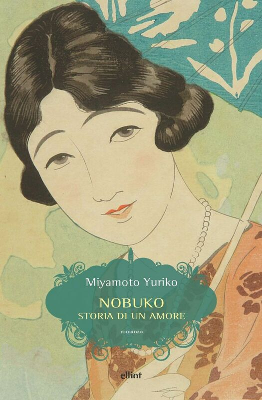 Nobuko Storia di un amore