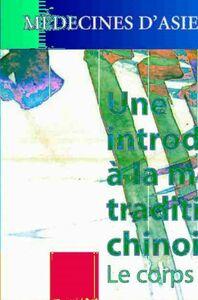 Une introduction à la médecine traditionnelle chinoise Le corps théorique