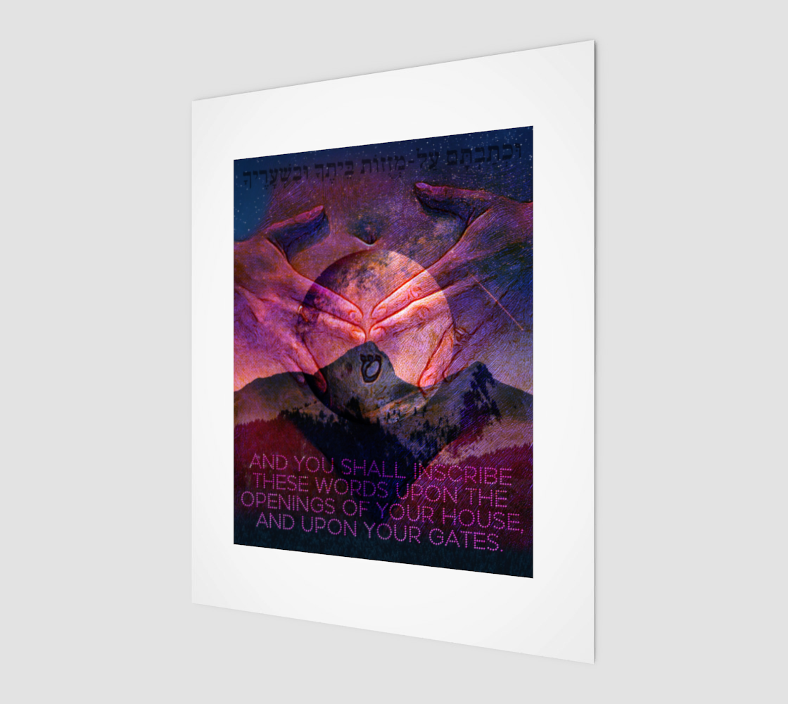 Upon Your Gates: Art print inspired by the mezzuzah, the amulet affixed to Jewish homes. preview #1
