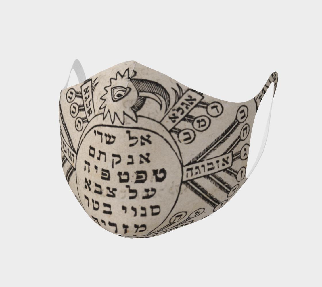 Ken Goldman - pandemic amulet mask preview