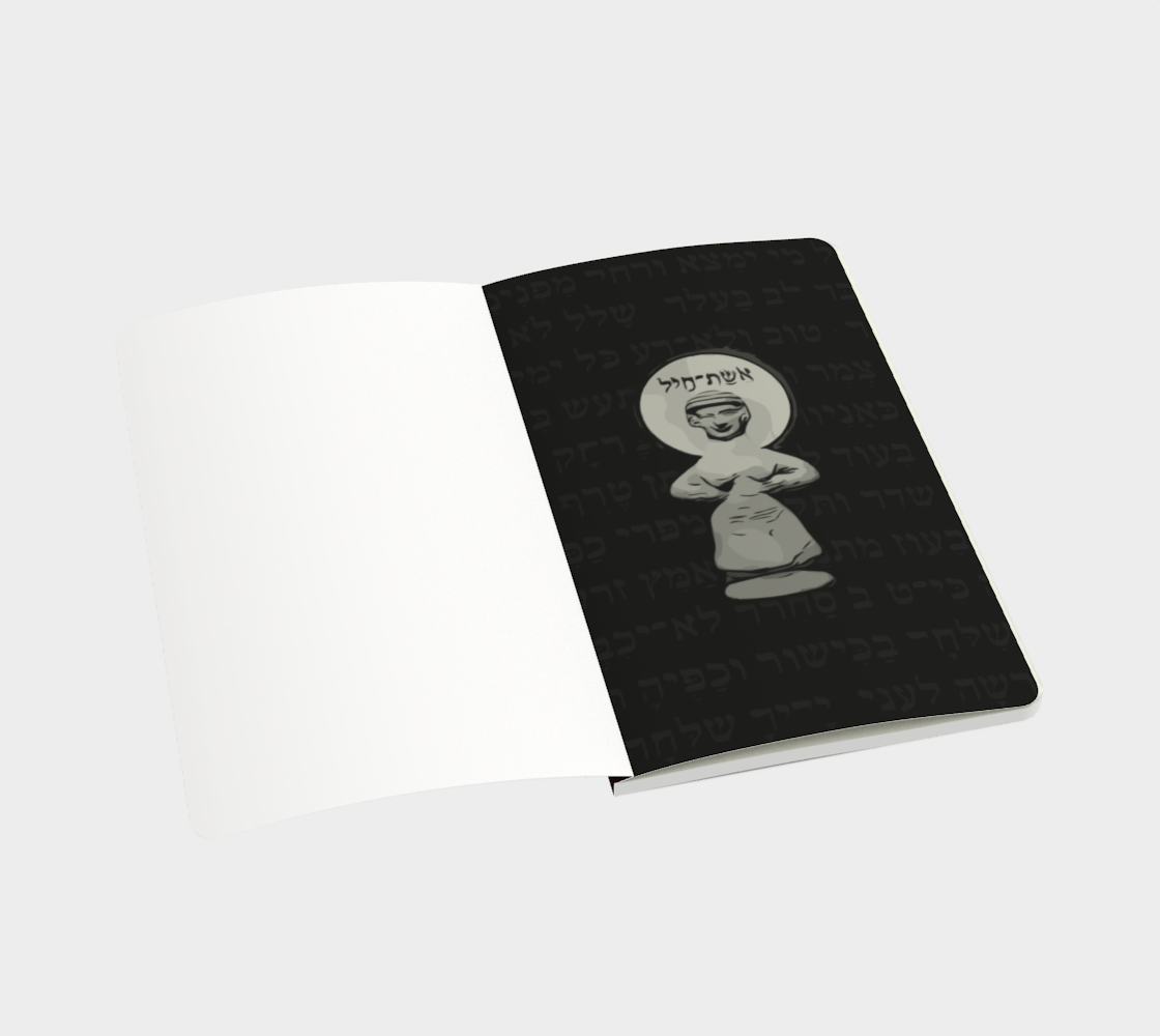 Eshet Chayil: Woman of Valor, notebook (image inside front cover) preview #3
