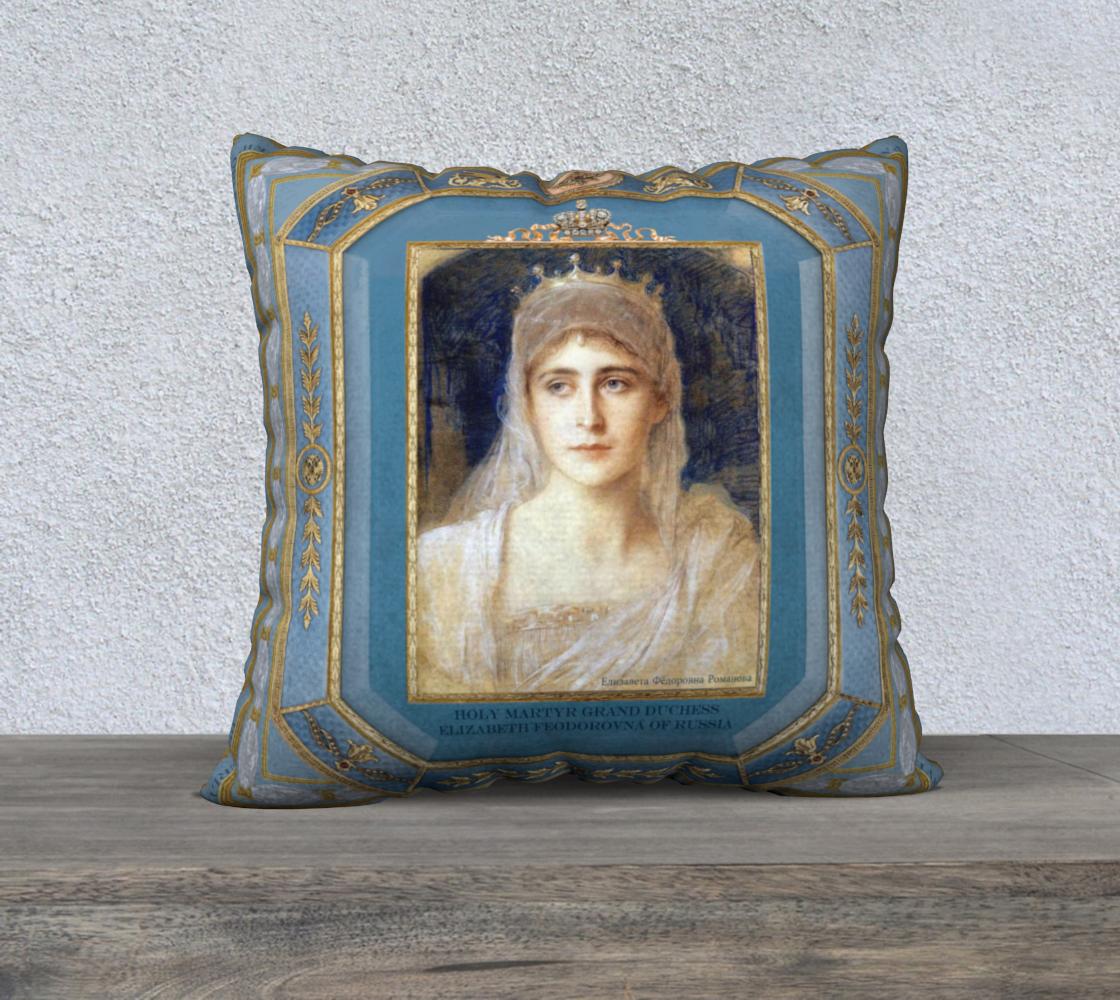 Grand Duchess Elisabeth Romanov preview