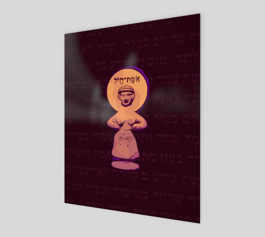 Eshet Chayil: Woman of Valor wood print preview