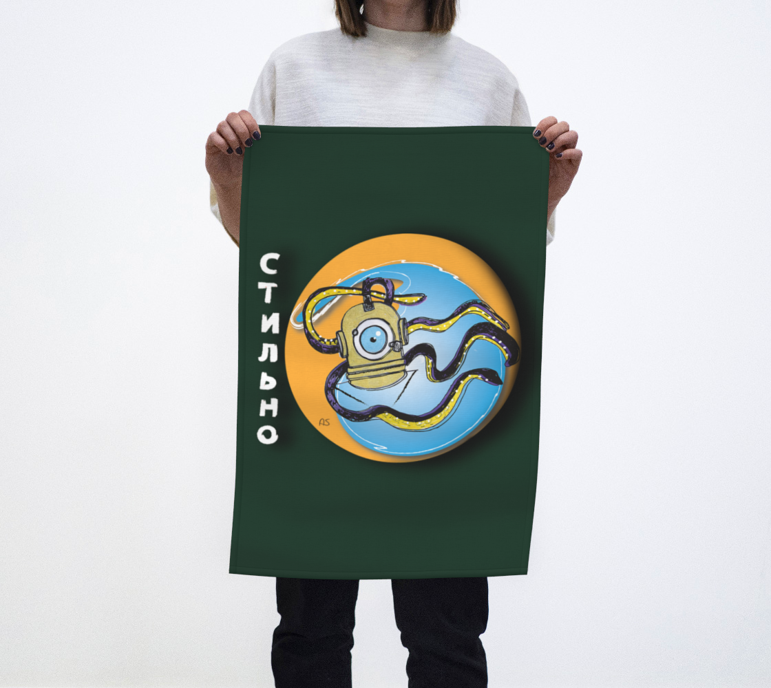 Aqua Style aperçu