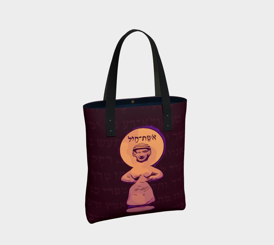 Eshet Chayil: Woman of Valor, tote bag preview #2