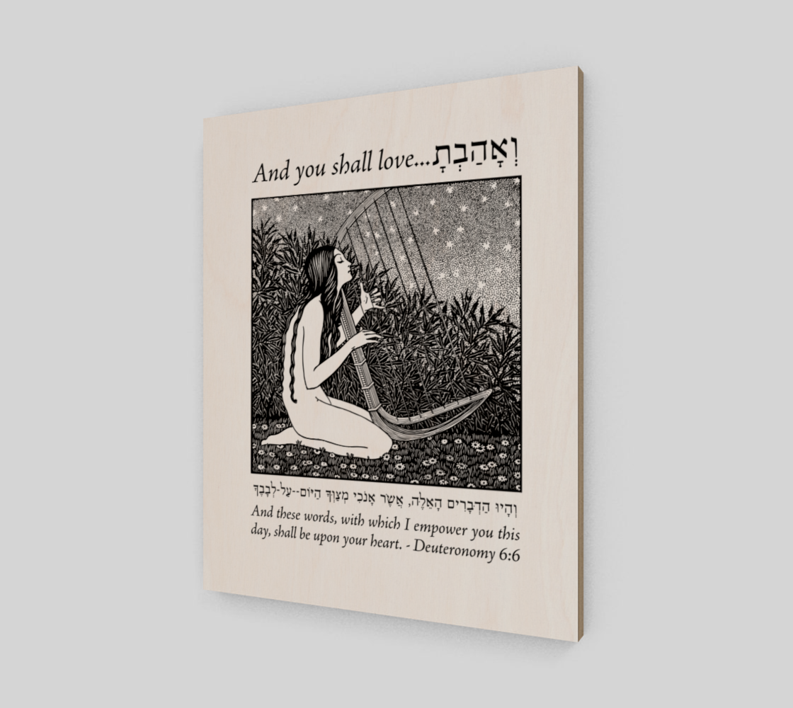 And You Shall Love... preview #2