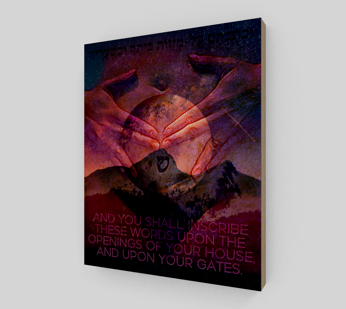 Upon Your Gates: Art print inspired by the mezzuzah, the amulet affixed to Jewish homes. preview