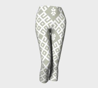 Gray Nordic design Jumis preview
