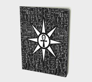 Eternal Sun Egyptian Motif Journal preview