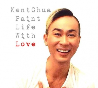 Kent Chua profile picture
