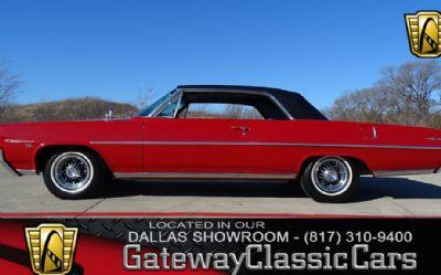 Photo 1964 Pontiac Catalina 22