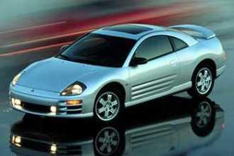 Photo Used 2000 Mitsubishi Eclipse RS