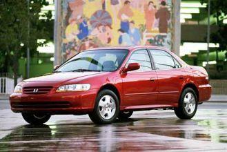 Photo Used 2001 Honda Accord LX