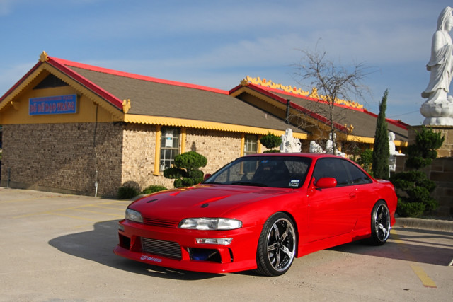 Photo Used 1995 Nissan 240SX SE