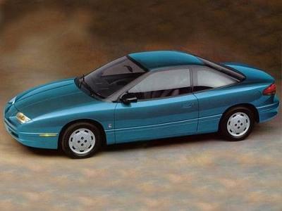 Photo 1995 Saturn SC2 2D Coupe Base