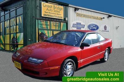 Photo 1996 SATURN SC1 Coupe