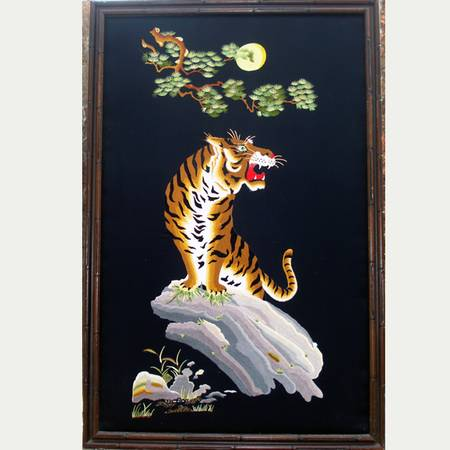 Photo Hand Sewn Bengal Tiger on Silk from Vietnam Picture with Bamboo Frame - $425 (Mableton)