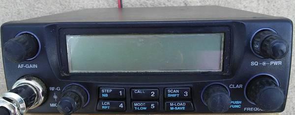 Photo Magnum 257 AMFMSSB 10 Meter Mobile Ham Radio (Rare) Comes with adapt - $110 (Martinez)