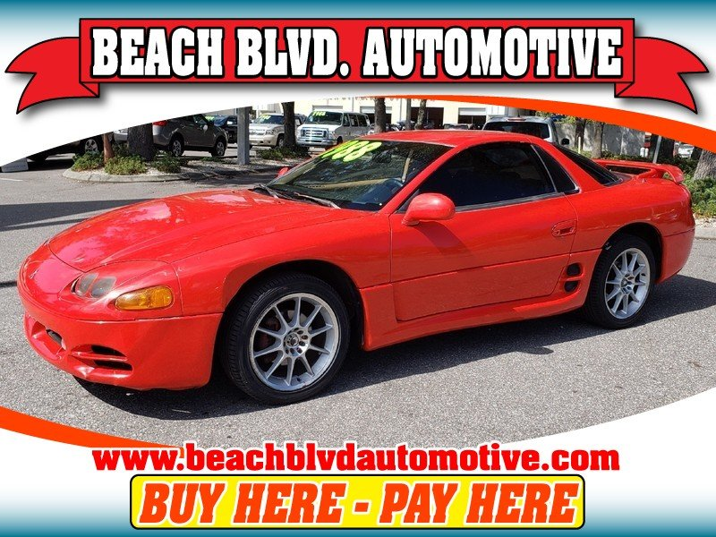Photo Used 1996 Mitsubishi 3000GT  for sale