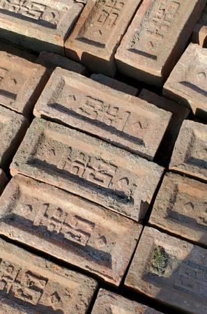 Photo Antique, Used Bricks- Boston City Hall Pavers (West Falmouth)