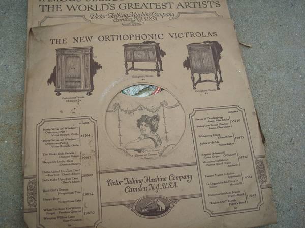 Photo VINTAGE RCA VICTOR RECORDS - $75 (BELMONTCRAMERTON)