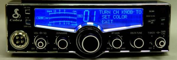 Photo Wanted - Non working CB Radios (erie)