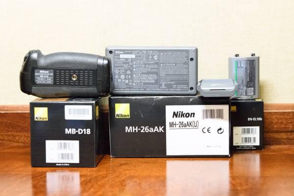 Photo Nikon MB-D18 Multi Power Battery Pack for D850 Digital Camera WBatter - $425 (Alpharetta)