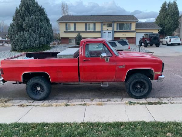 Photo 1981 Chevy k20 - $4,500 (Fountain co)