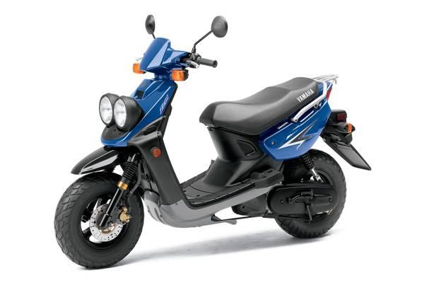 Photo 2003 Yamaha Zuma 50cc moped (Terre Haute)