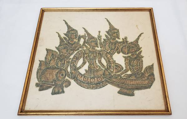 Photo Rare Thai Temple Rubbing On Rice Paper Tibetan Art Collection Framed - $40 (Hden and Monaco)