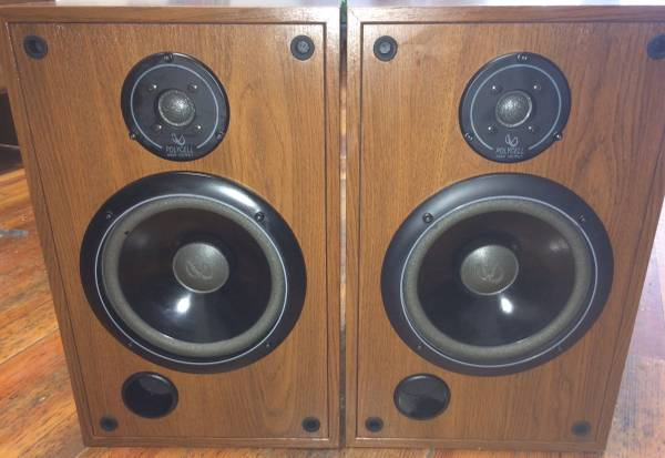 Infinity Sm 82 Large Bookshelf Speakers 98 Db Sens 125 Watts 8