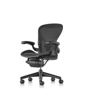 Photo WTB- Herman Miller Aeron Chair any size - $300 (Fayetteville, NC)