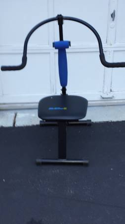 Photo Exercise Equipment (2 Piece Gym Exercise Equipment) - $101 (Frederick, MD)