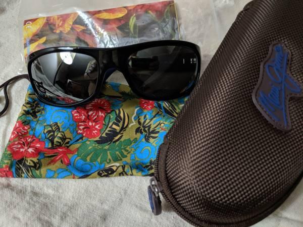 Photo Maui Jim Sunglasses - Surf Rider - $100 (Saratoga Springs)