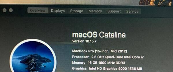Photo MacBook Pro 15-inch 2.6Ghz Quad-Core Intel Core i7 - $599 (El Dorado Hills)