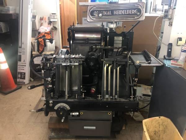 Photo Printing Equipment - Heidelberg Windmill 10x15 Letterpress - $1000 (Travelers Rest)