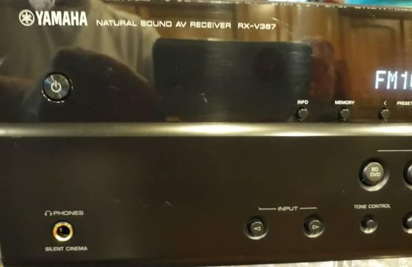 Photo YAMAHA RX-V367 5.1 digital surround receiver w HDMI - $60 (Greenville)