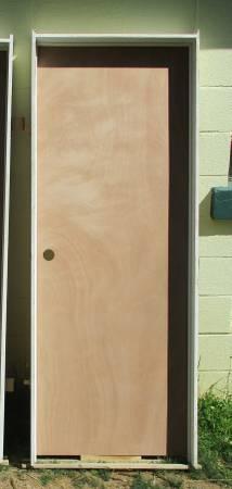 Photo New Short 28quot Interior Door Unit - $30 (Pine Grove, Pa)